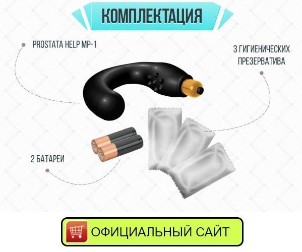 prostata help mp 1 купить в Березниках
